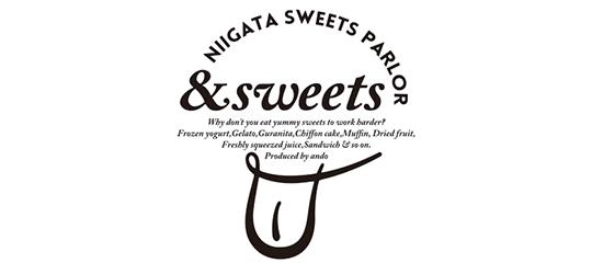 &sweets (アンドスイーツ)